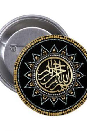 Sunflower Bismillah Arabic Calligraphy Badge