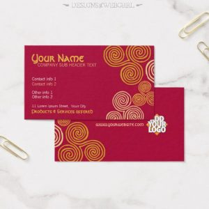 Celtic Curl Swirl Business Card by onlinecards