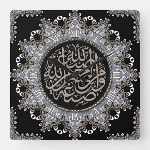 Islam Blessings Arabic Calligraphy Square Wall Clock by webgrrl