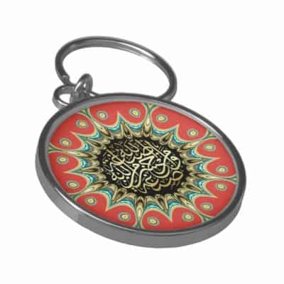 blessings_arabic_calligraphy_keychain1