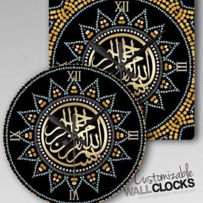 Sunflower Bismillah Arabic Calligraphy Clock