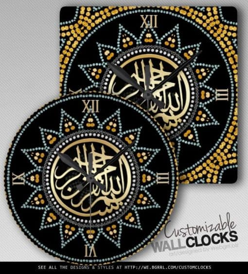 Sunflower Bismillah Arabic Calligraphy Clock