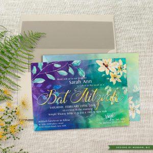 Blue and Green Floral Watercolor Bat Mitzvah Invitations