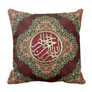 Bismillah Blessings Red Gold V2 Decorative Cushion by webgrrl