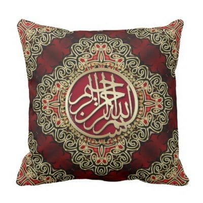 Bismillah Blessings Red Gold V2 Decorative Cushion by webgrrl