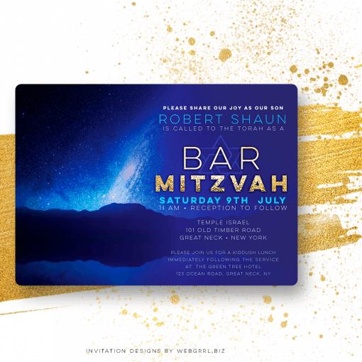 Space Night Sky Bar Mitzvah Invitation