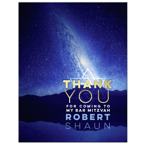 Space Night Sky Bar Mitzvah Thank You Card