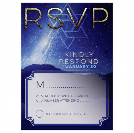 Space Night Sky RSVP Bar Mitzvah Response Card