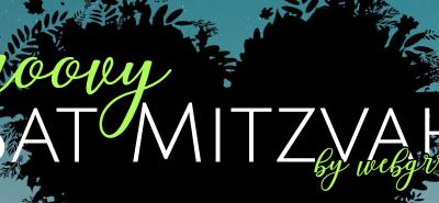 GROOVY Bat Mitzvah Invitation Collection