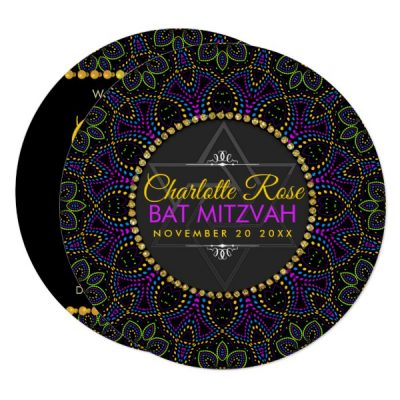 Neon Mandala Groovy Bat Mitzvah Round Invitation by Webgrrl @ Paperstation #zazzle